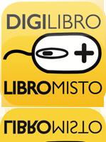 digilibro-logo